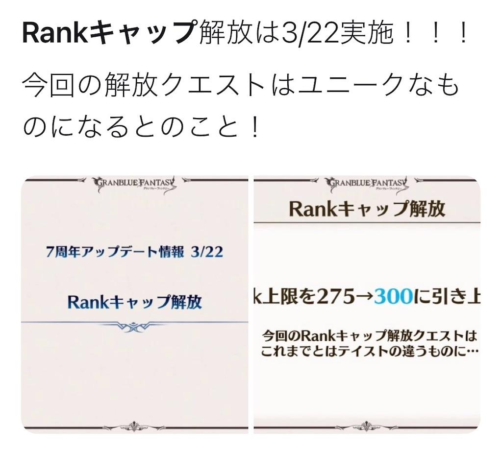 f:id:makotsu11921573:20210309111612j:image