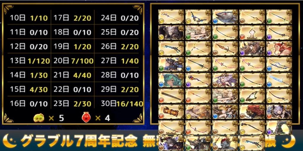 f:id:makotsu11921573:20210330154556j:image