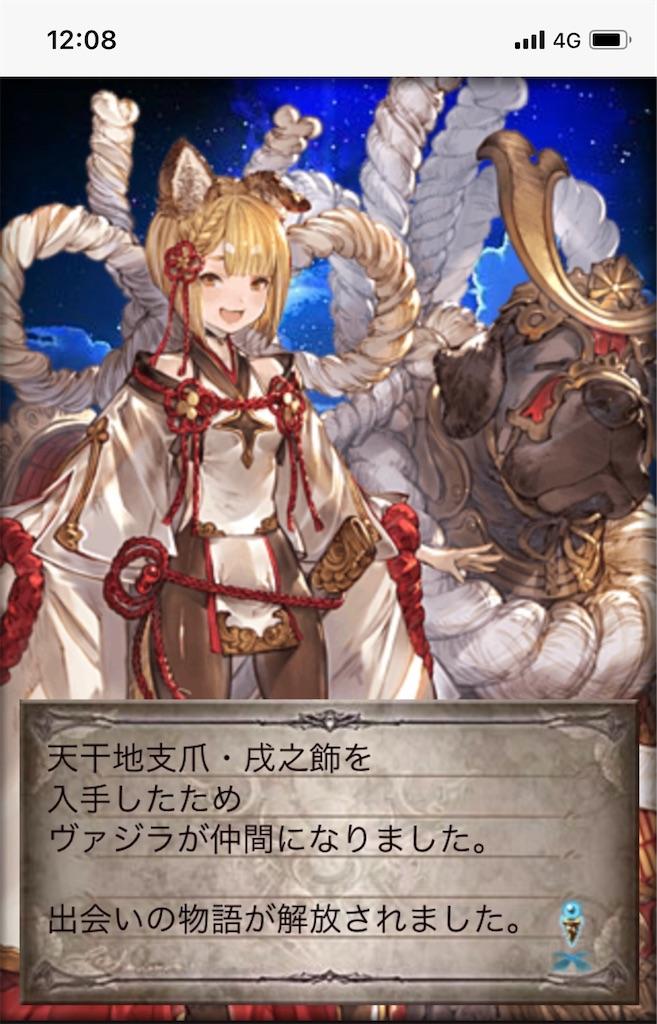 f:id:makotsu11921573:20210330155200j:image