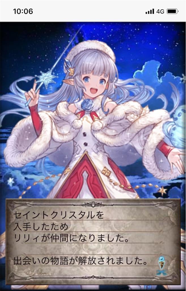 f:id:makotsu11921573:20210330155237j:image