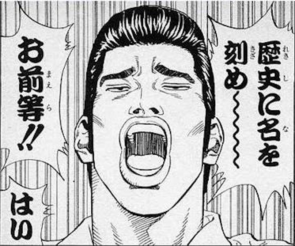 f:id:makotsu11921573:20210331010150j:image