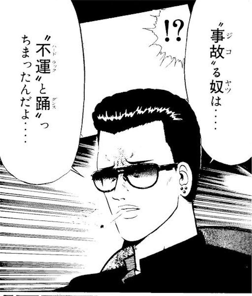 f:id:makotsu11921573:20210331014154j:image