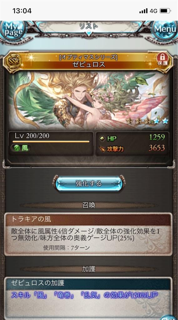 f:id:makotsu11921573:20210331130541j:image