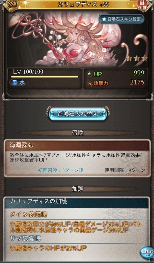 f:id:makotsu11921573:20210405181215j:image