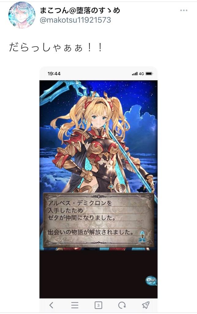 f:id:makotsu11921573:20210405182337j:image