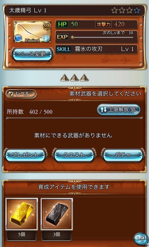 f:id:makotsu11921573:20210405183113j:image