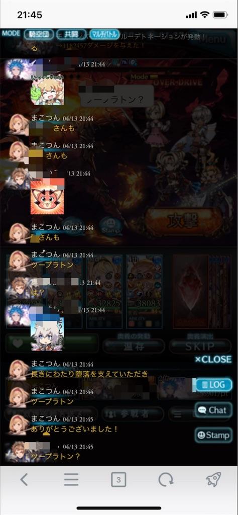 f:id:makotsu11921573:20210419005901j:image