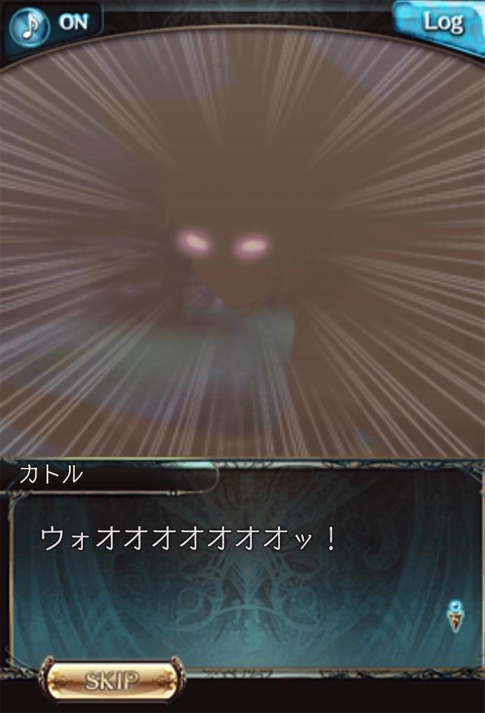 f:id:makotsu11921573:20210419011634j:image