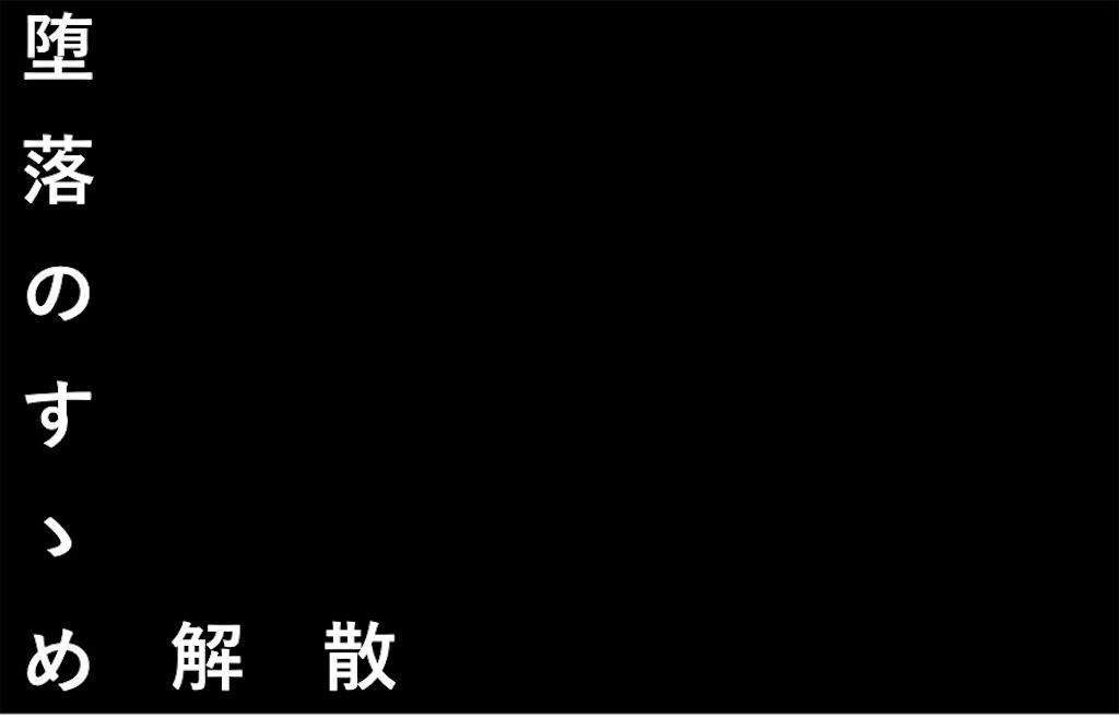 f:id:makotsu11921573:20210422171722j:image