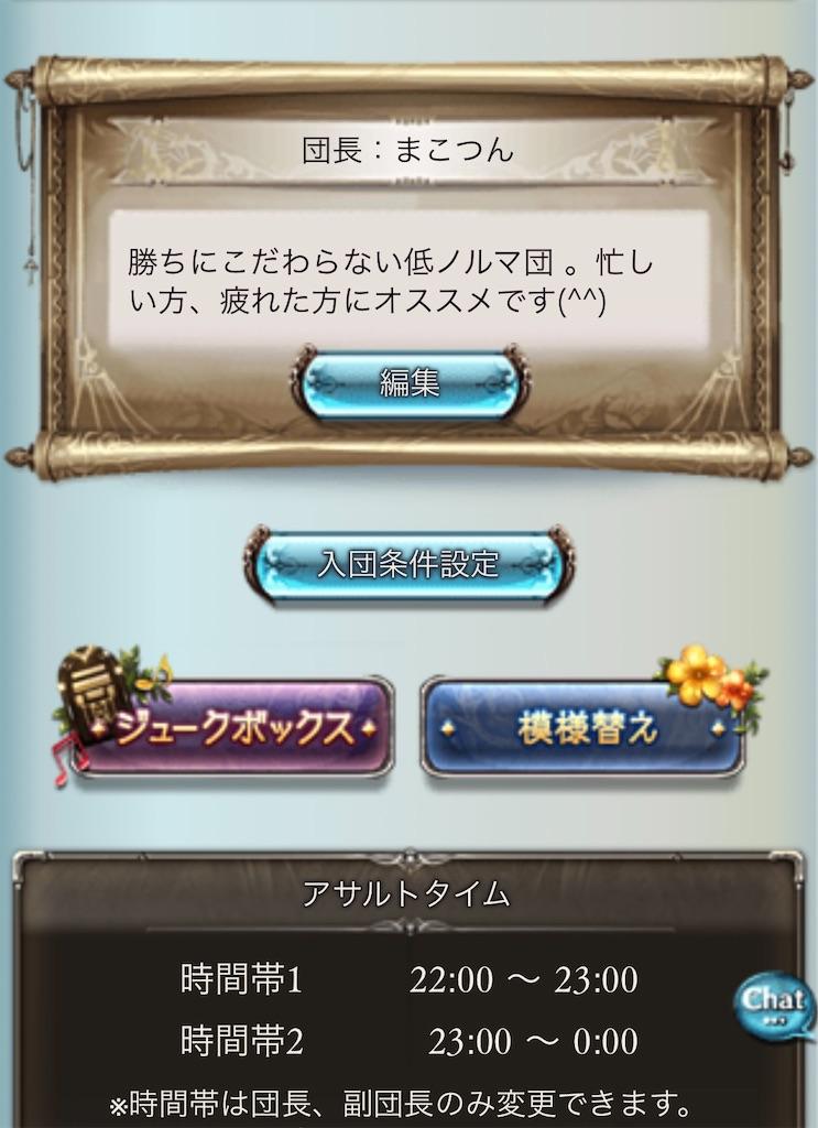 f:id:makotsu11921573:20210422172035j:image