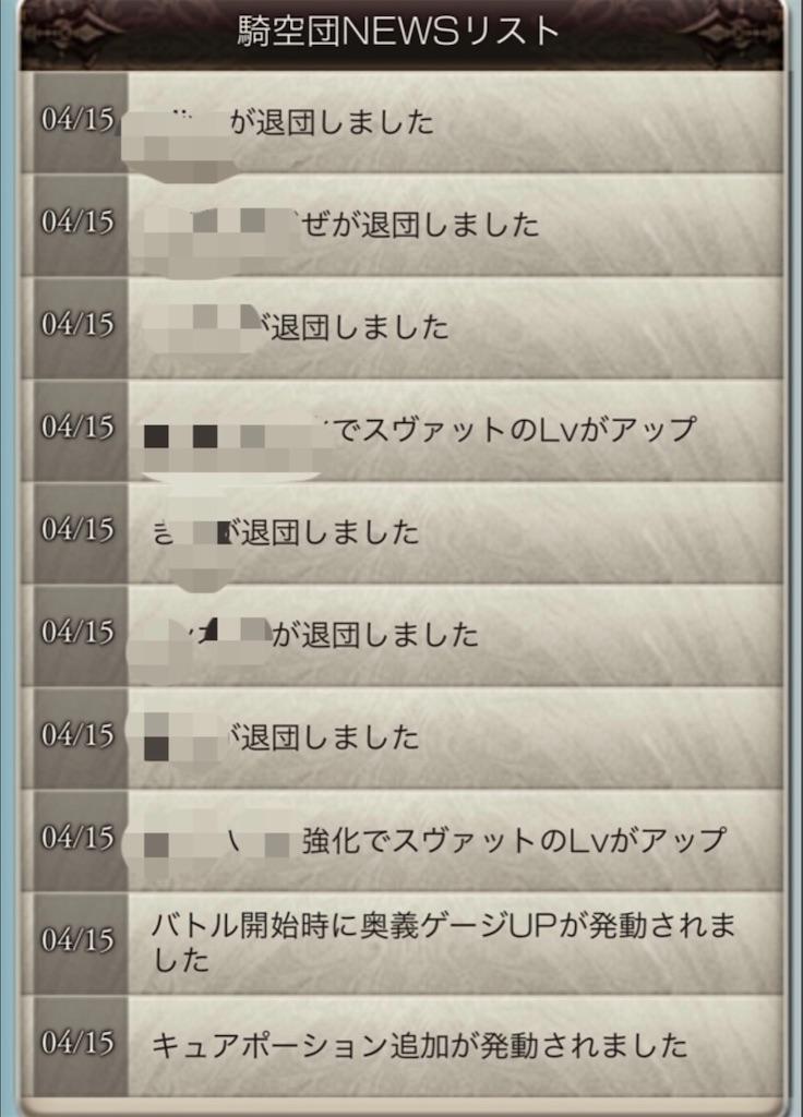 f:id:makotsu11921573:20210422173314j:image