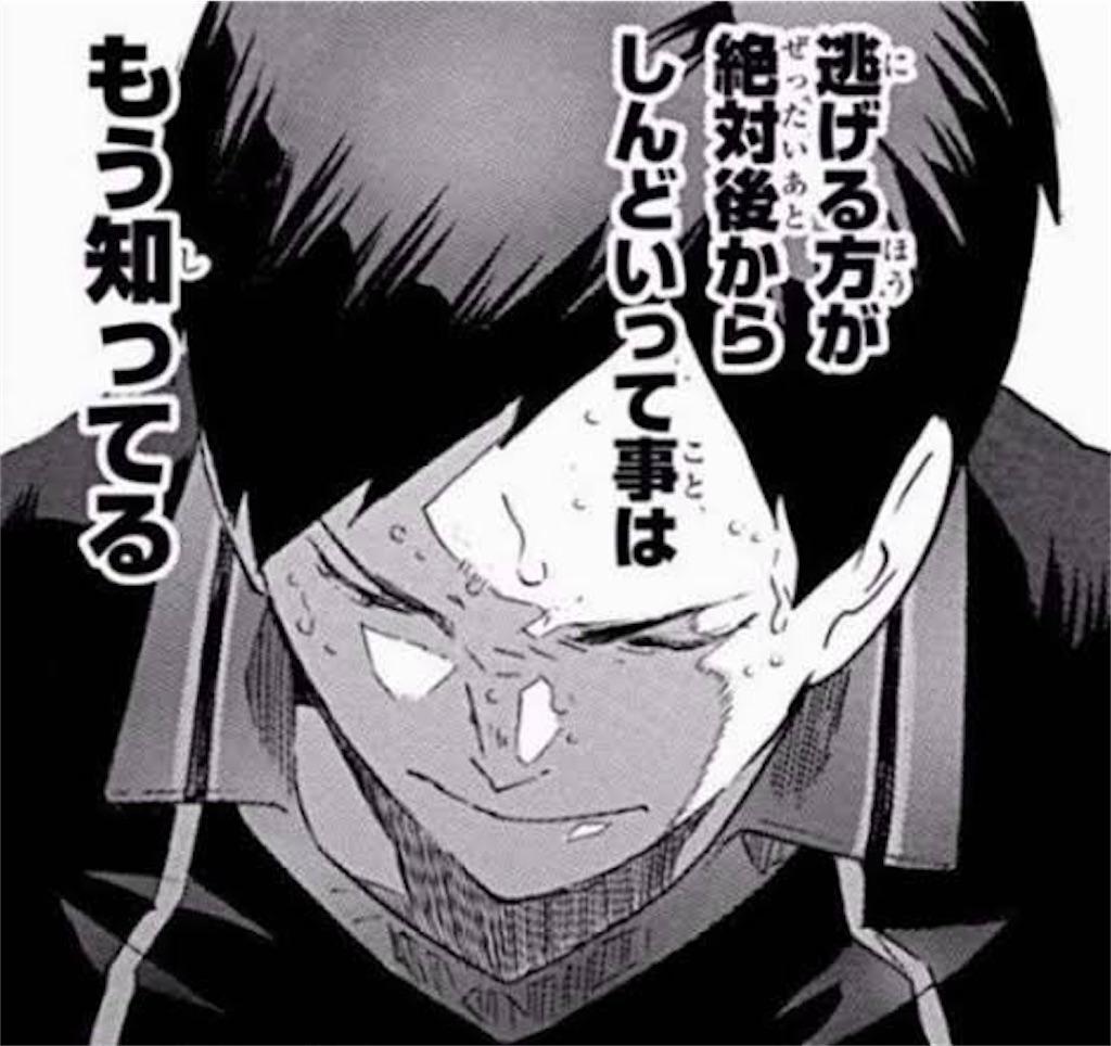 f:id:makotsu11921573:20210518075327j:image