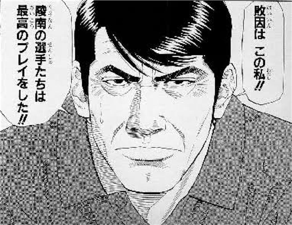 f:id:makotsu11921573:20210620024604j:image