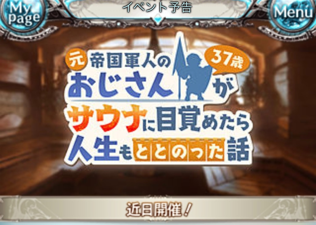 f:id:makotsu11921573:20210627005758j:image