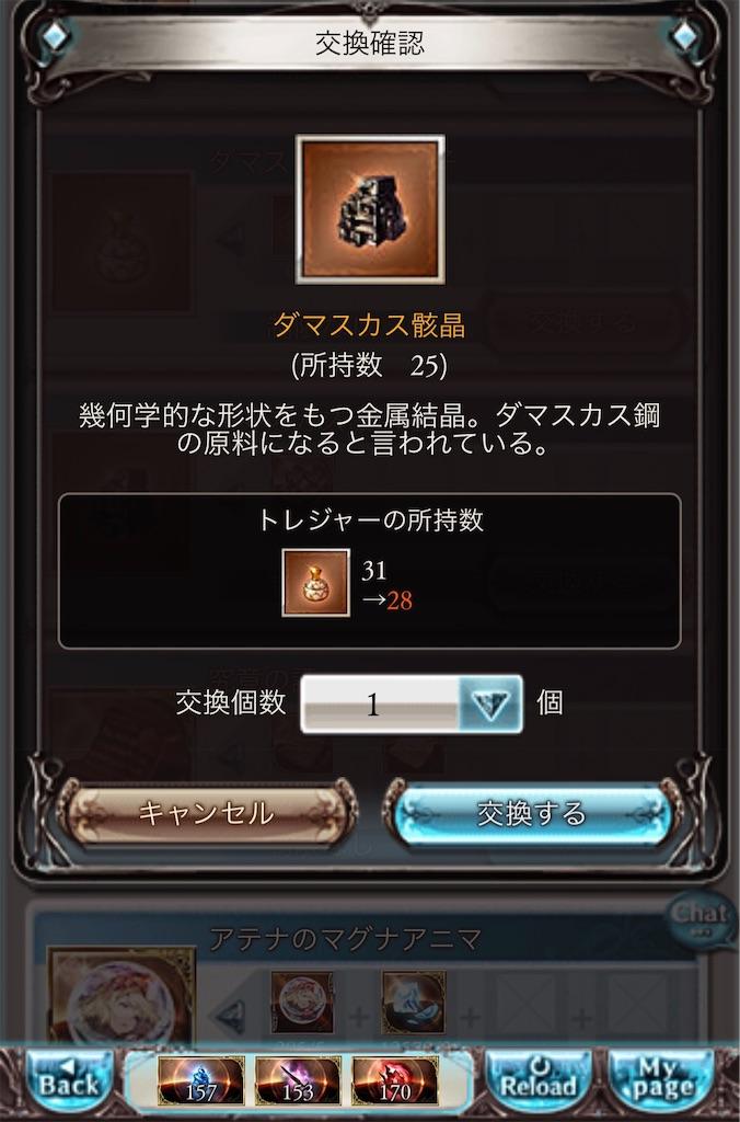f:id:makotsu11921573:20210705102457j:image