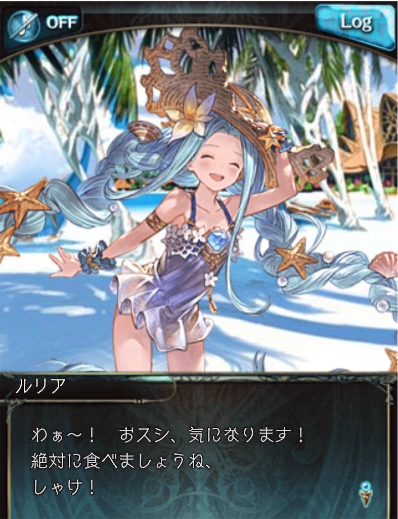 f:id:makotsu11921573:20210718010141j:image