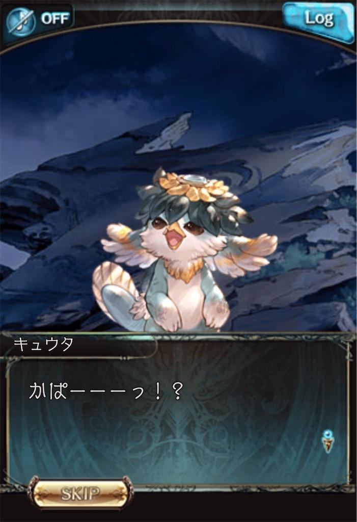 f:id:makotsu11921573:20210718012658j:image