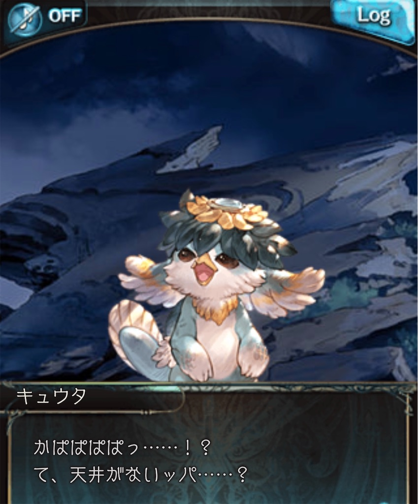 f:id:makotsu11921573:20210718012918j:image
