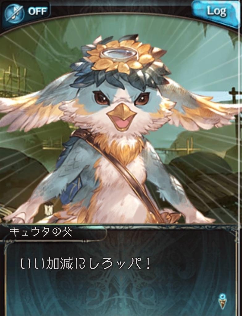f:id:makotsu11921573:20210718013106j:image