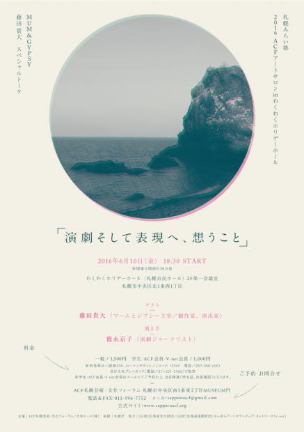 f:id:makottsu:20160614155821p:plain