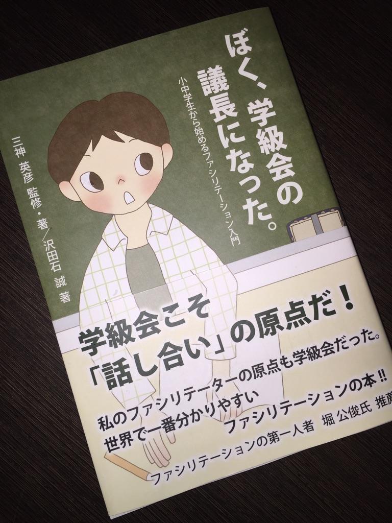 f:id:makottsu:20161205173440j:plain