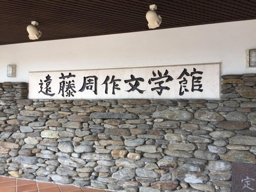 f:id:makottsu:20161228202847j:plain