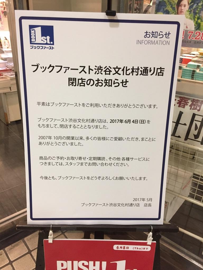 f:id:makottsu:20170519132234j:plain