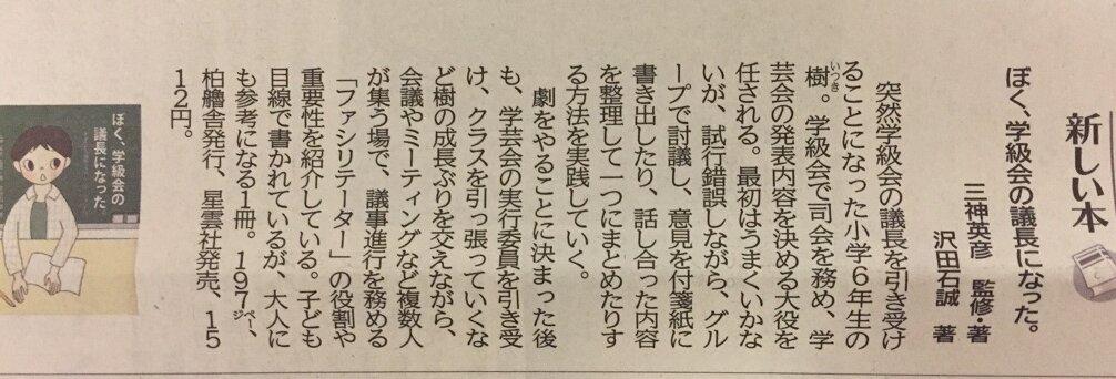 f:id:makottsu:20170602233456j:plain