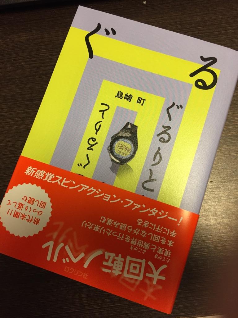 f:id:makottsu:20170728163108j:plain