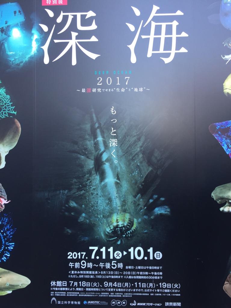 f:id:makottsu:20171117204848j:plain