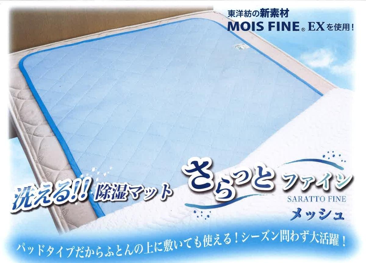 f:id:makotukohahisu:20210520221735j:plain