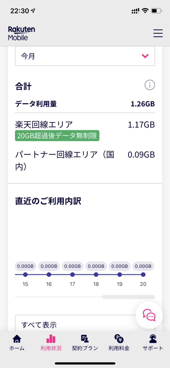 f:id:makotukohahisu:20210721225301p:plain