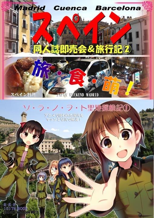 f:id:makoushi:20160629010002j:plain