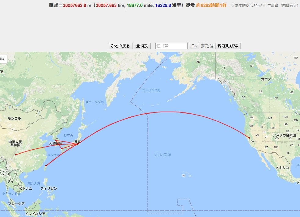 f:id:makoushi:20160817125221j:plain