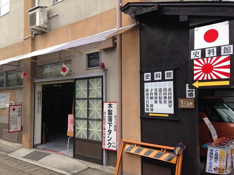 f:id:makoushi:20161009143045j:plain