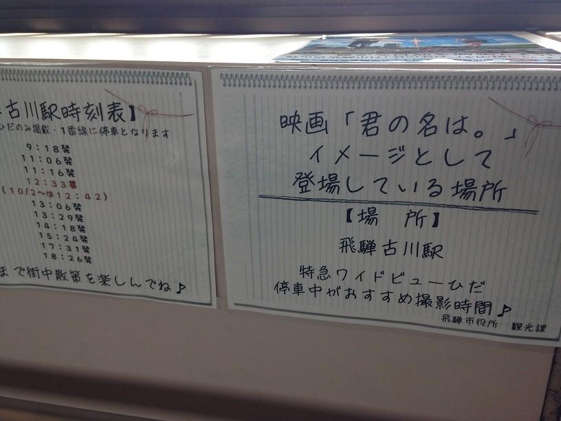 f:id:makoushi:20161010113012j:plain