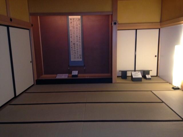 f:id:makoushi:20161216121055j:plain