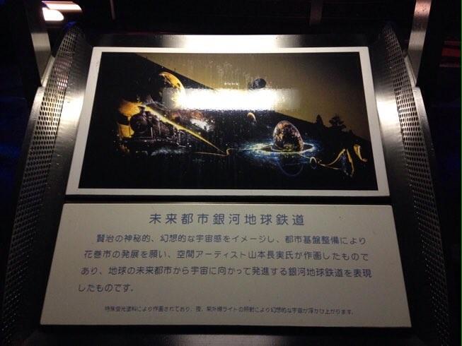 f:id:makoushi:20161222202849j:plain