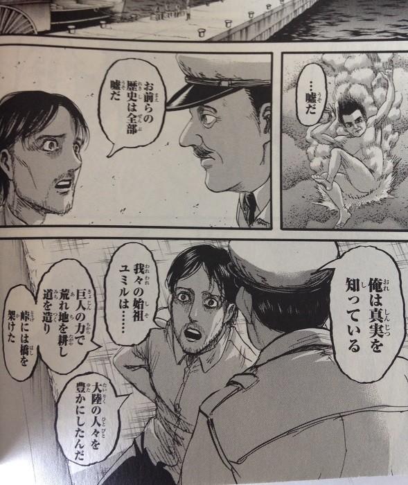 f:id:makoushi:20170412123050j:plain