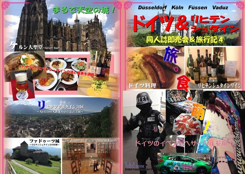 f:id:makoushi:20171226115123j:plain