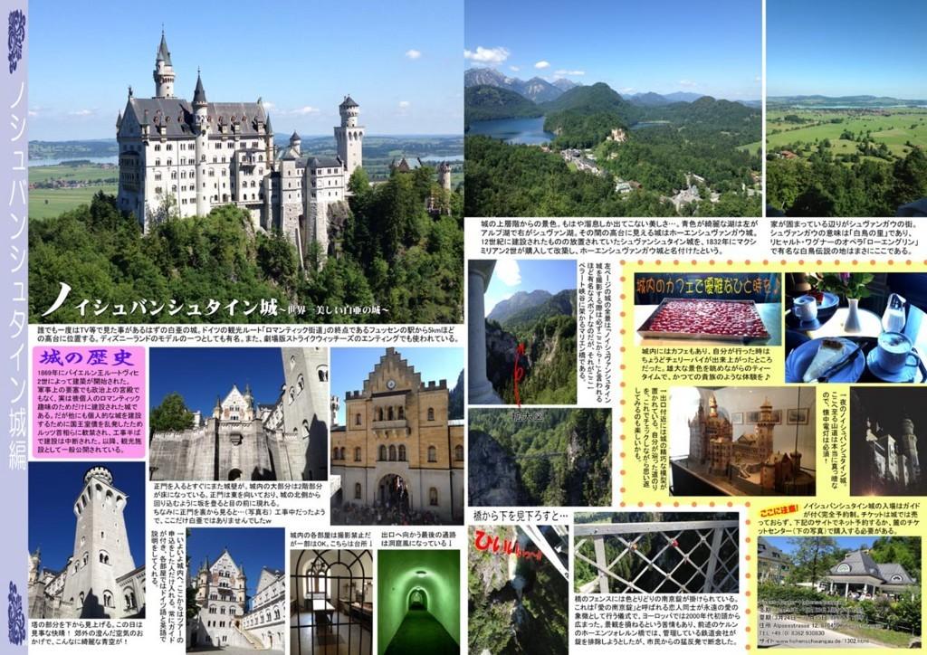 f:id:makoushi:20171226115156j:plain