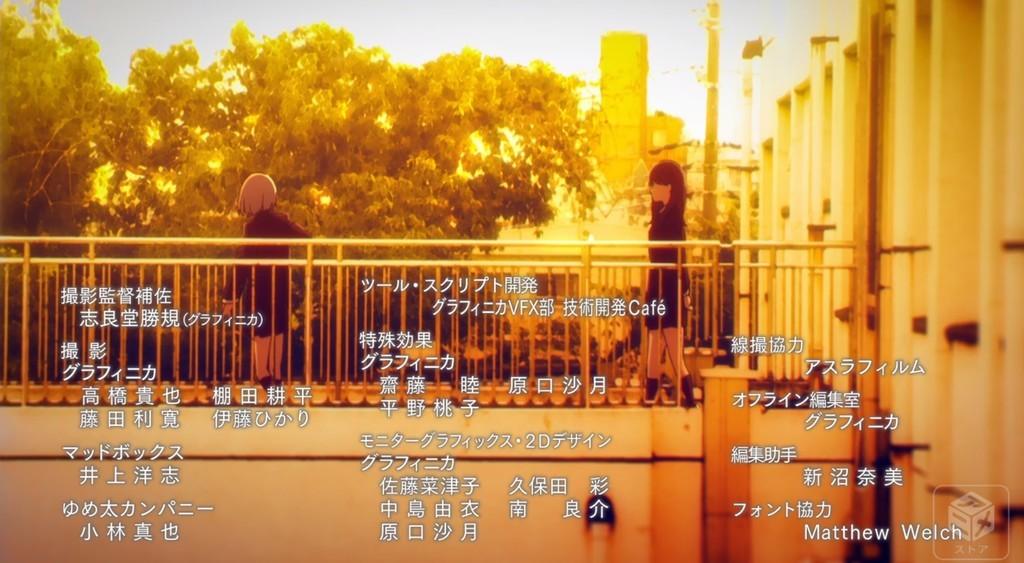 f:id:makoushi:20181227161511j:plain