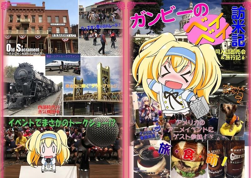 f:id:makoushi:20200109154102j:plain