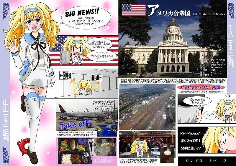 f:id:makoushi:20200109154115j:plain