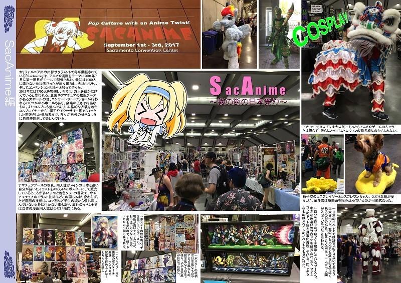 f:id:makoushi:20200109154127j:plain