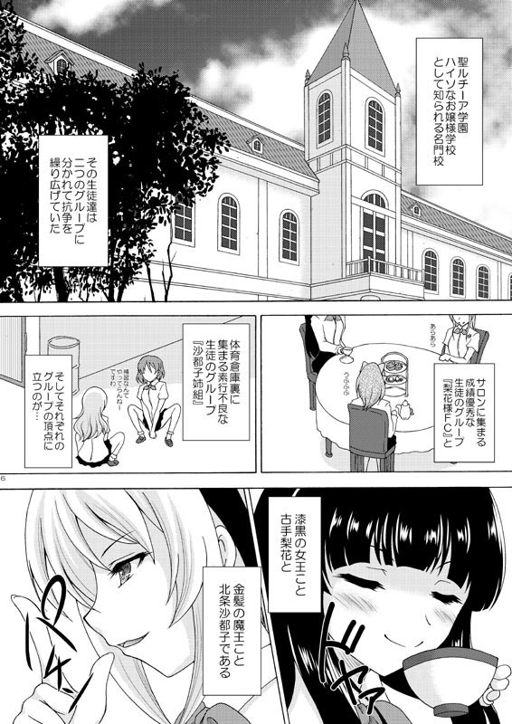 f:id:makoushi:20210605161620j:plain