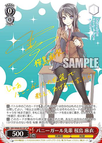 f:id:makubehiro:20190329203206p:plain