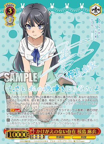 f:id:makubehiro:20190329203229p:plain