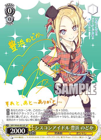 f:id:makubehiro:20190403142138p:plain