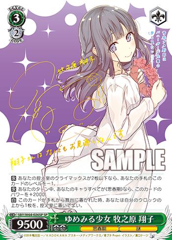 f:id:makubehiro:20190410154215p:plain